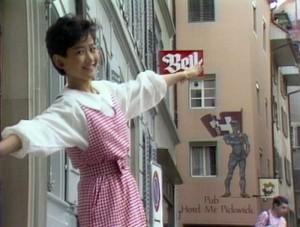 カペル広場横の路地 / Yukiko in Swiss (8分13秒)